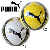 Puma soccer balls images